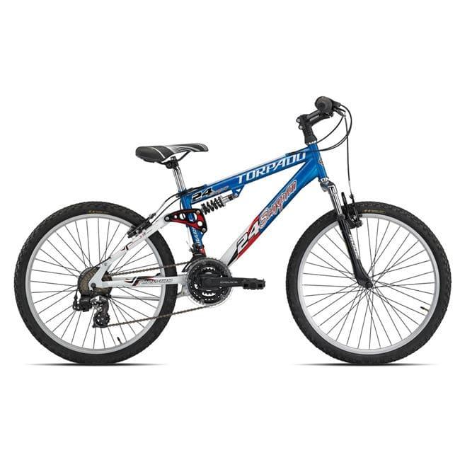 Παιδικό Ποδήλατο Full Suspension-Παιδικά Ποδηλάτου