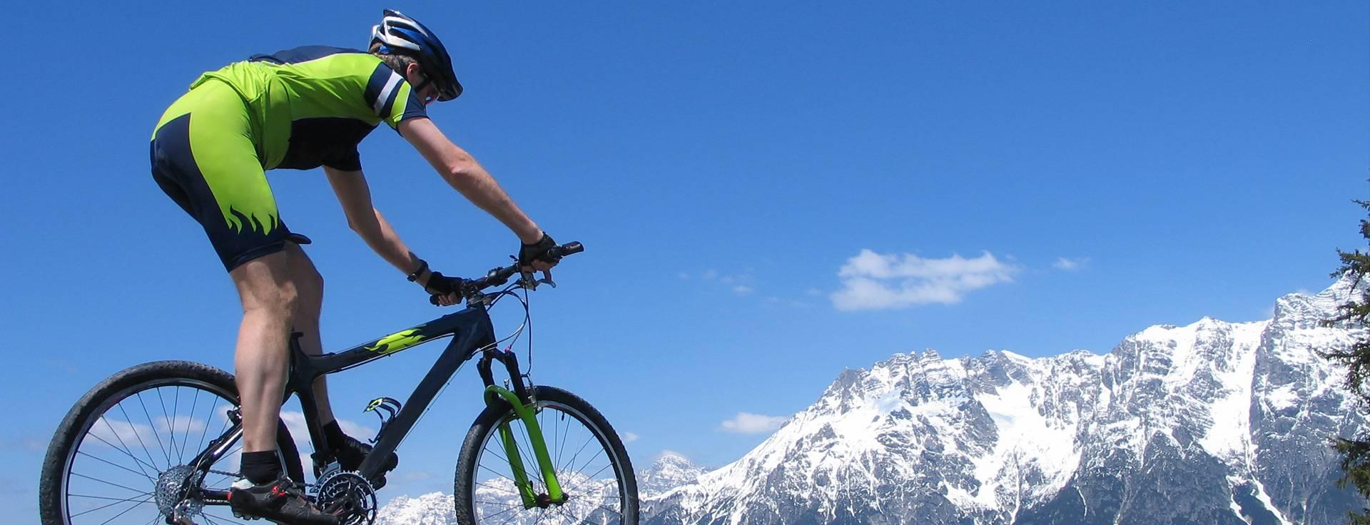 Ποδήλατα Βουνού - Bikemall
